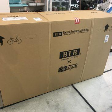 自転車梱包もお任せください!バイクパッキングサービスをご紹介!